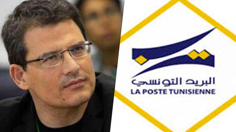البريد التونسي يعلّق على قضية وزير النقل معز شقشوق