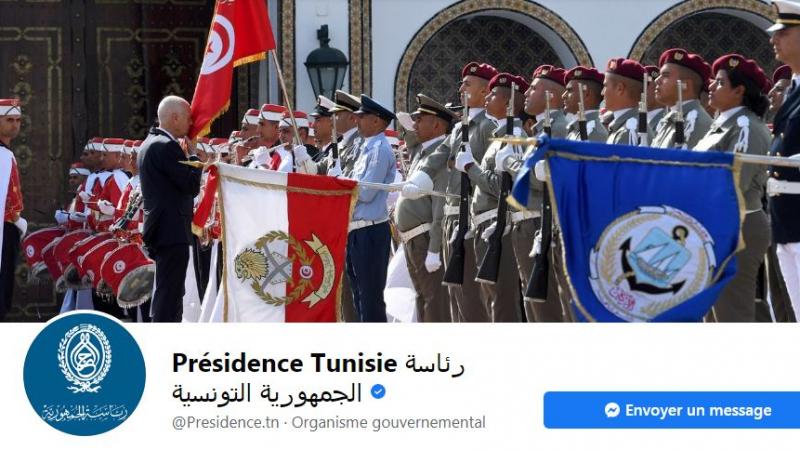 رئاسة الجمهورية تنفي خبر سحب صور قائد السبسي من الصفحة الرسمية