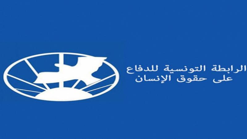 رابطة حقوق الإنسان تطالب بإطلاق سراح موقوف مصاب بالتوحّد