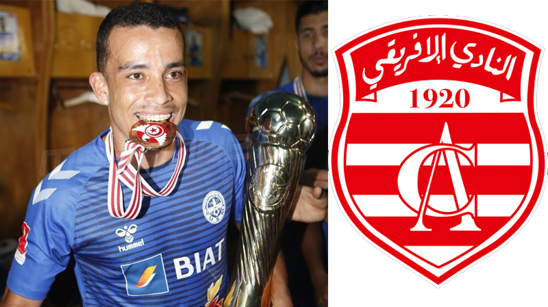 رسمي: ياسين العمري في النادي الافريقي