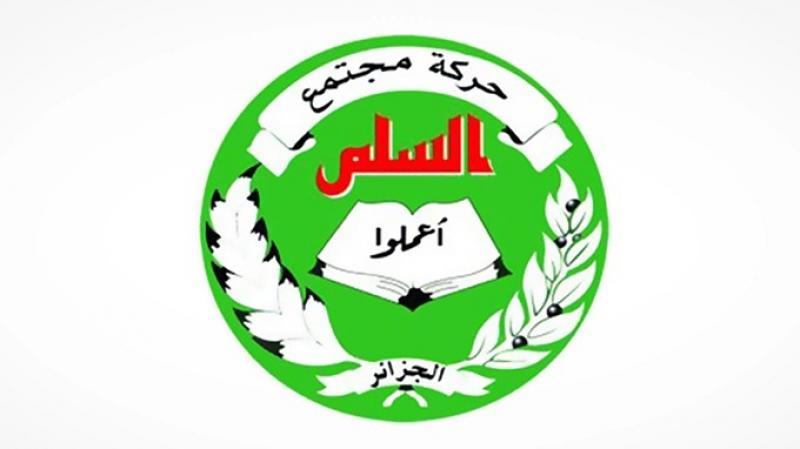 تعيين قيادي إخواني وزيرا في الحكومة الجزائرية