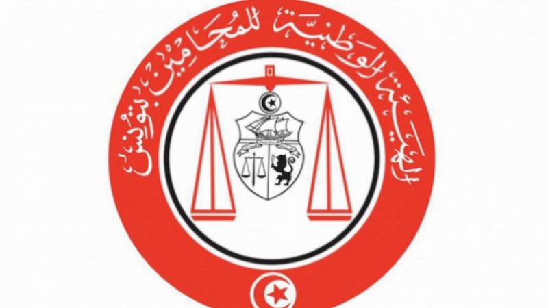 هيئة المحامين: قانون زجر الإعتداءات على الأمنيين إنتكاسة
