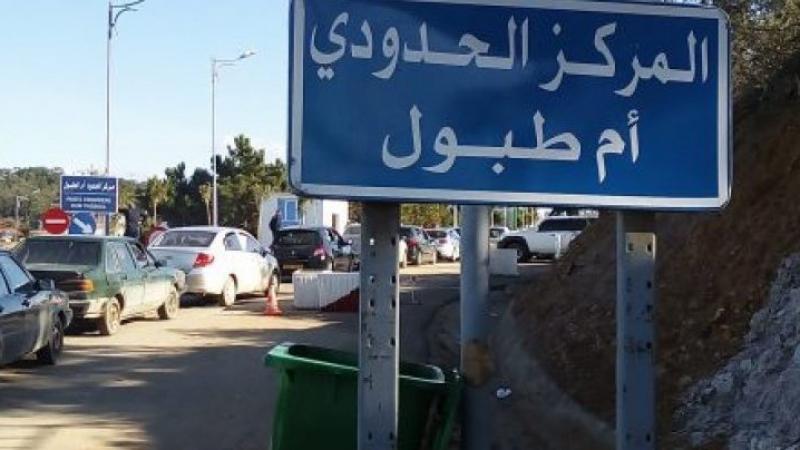 إجلاء 508 تونسيين من الجزائر