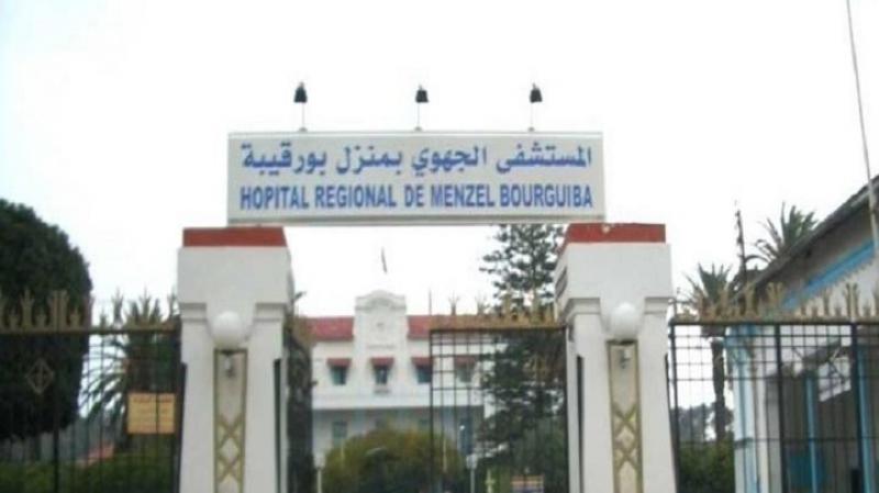 منزل بورقيبة: عائلة تتهم إدارة المستشفى بإضاعة جثة متوفي