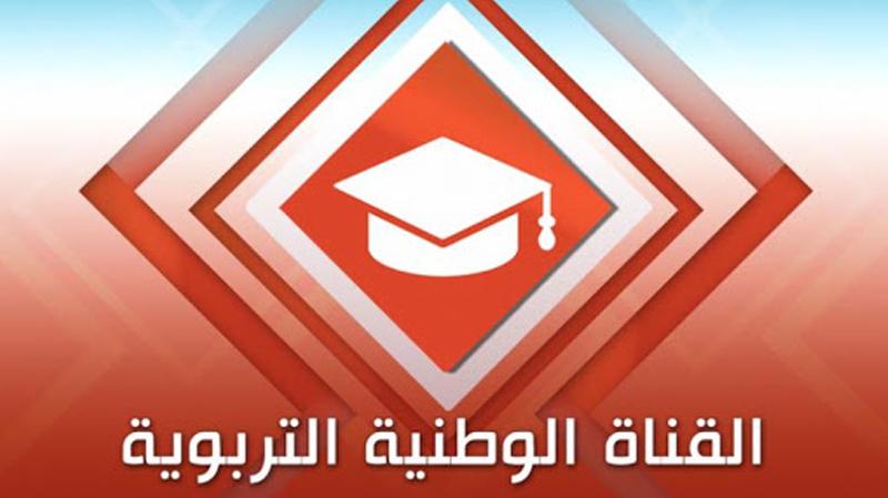 وزارة التربية: الانطلاق في إنشاء قنوات تعليمية