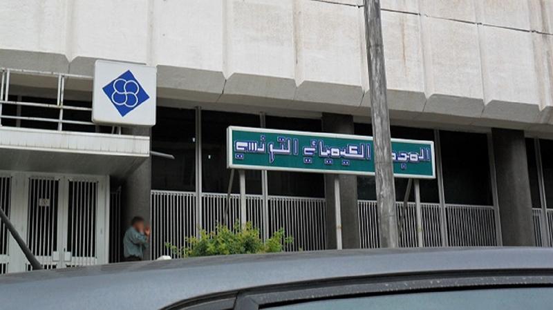 رقابة:'اتفاق زيادة منح وامتيازات في المجمع الكيميائي المهدّد بالإفلاس'