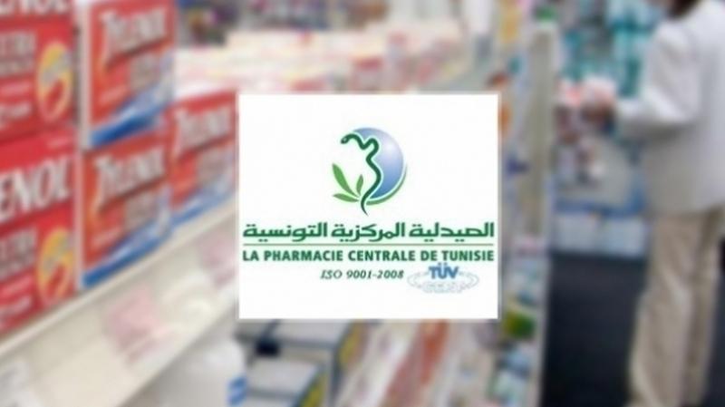 المدير العام للصيدلية المركزية ينفي انهيار منظومة الأدوية في تونس