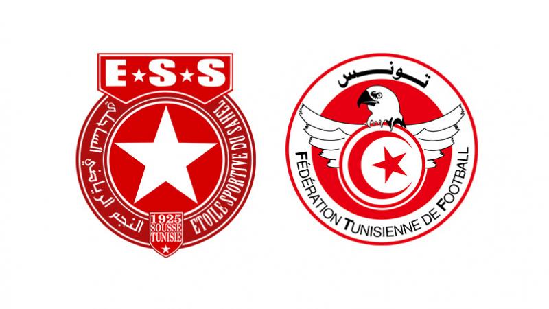 الجامعة تهدد النجم الساحلي بحرمانه من المشاركة في كأس الكاف
