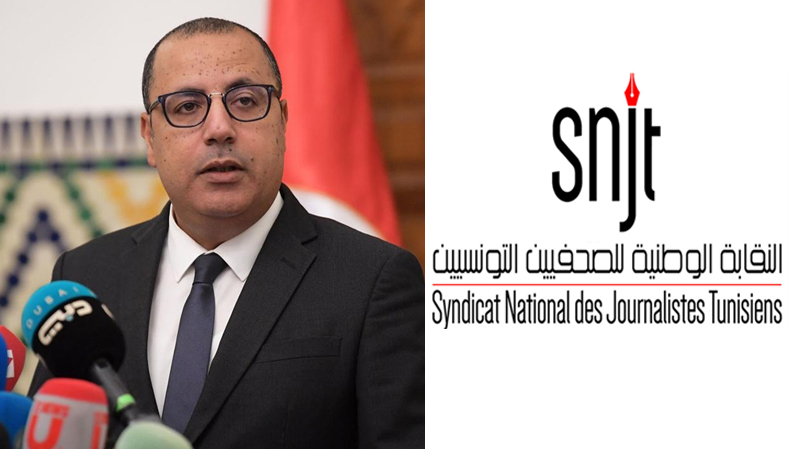 نقابة الصحفيين: المشيشي أعلن معاداته لحرية الإعلام