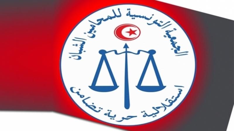 بعد إحالة 6 محامين على القضاء: المحامون الشبان يندّدون..