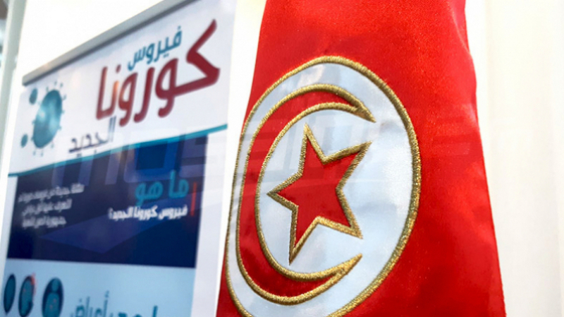 تونس: 1723 إصابة بكورونا في يوم واحد