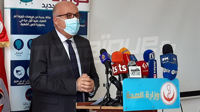 فوزي مهدي: تونس مستعدة ماليا لإقناء تلاقيح كورونا
