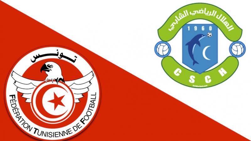إيقاف نشاط هلال الشابة: نواب يطالبون الجامعة بالتراجع عن قرارها