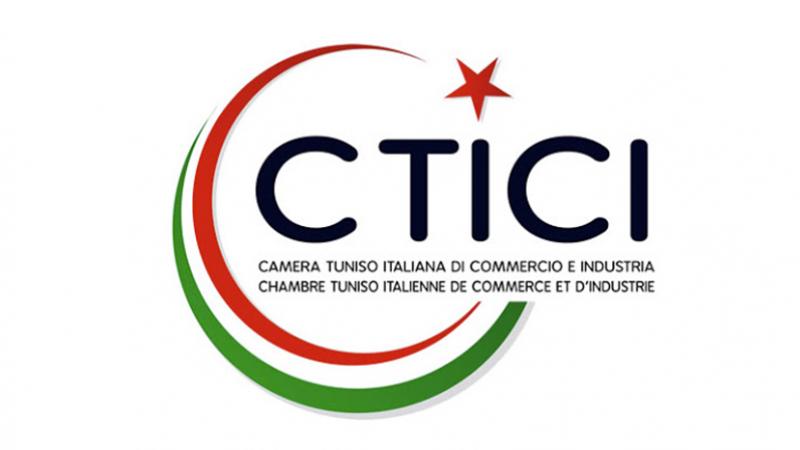 قانون المالية 2021: غرفة التجارة التونسية الإيطالية تعرب عن قلقها