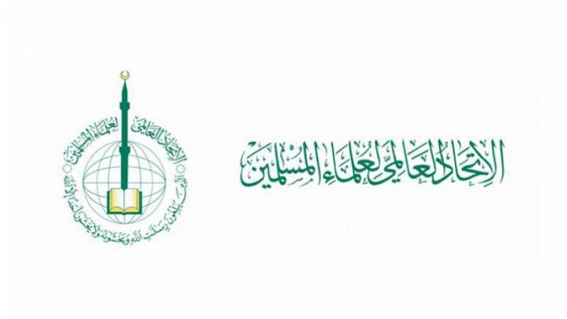 مرصد الدفاع عن مدنية الدولة يدعو إلى غلق فرع اتحاد علماء المسلمين