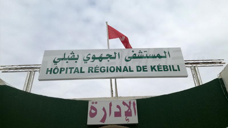 قبلي: طبيب إنعاش يشتري تجهيزات للمستشفى بماله الخاص