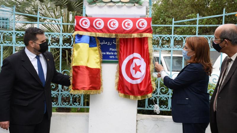 العاصمة: تدشين ساحة بإسم ''ماريا'' ملكة رومانيا