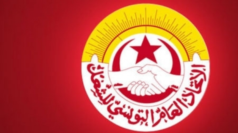 إتّحاد الشغل يعلن تأجيل الهيئة الإدارية الوطنية