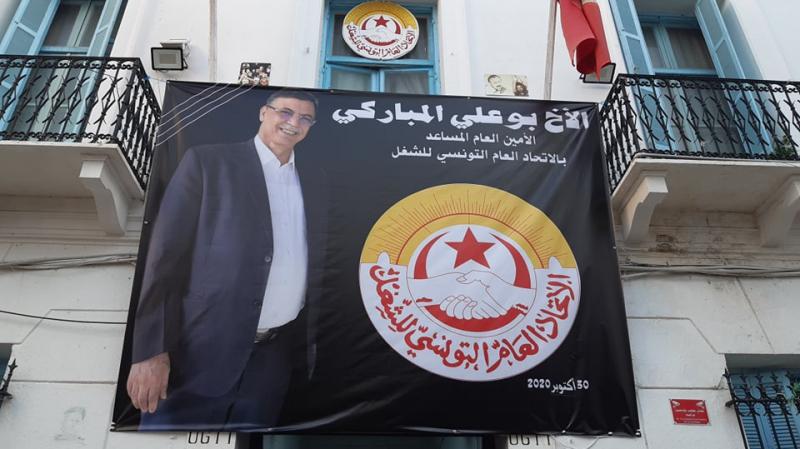 بطحاء محمد علي تستقبل جثمان الفقيد النقابي بوعلي المبارك