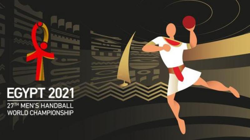 ثنائي تونسي ضمن حكام مونديال كرة اليد مصر 2021