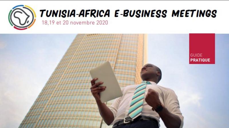 بن أحمد: هدفنا رفع حجم صادرات تونس نحو إفريقيا إلى 5 %