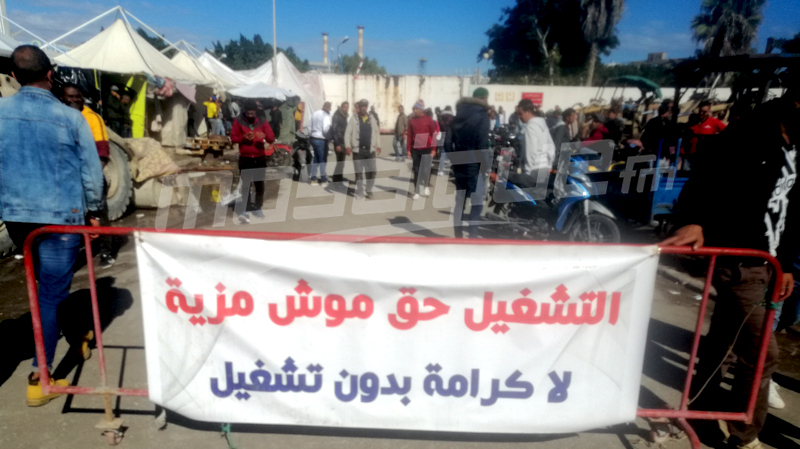 شباب تنسيقية الصمود 2 بقابس: ''التشغيل حق موش مزية''