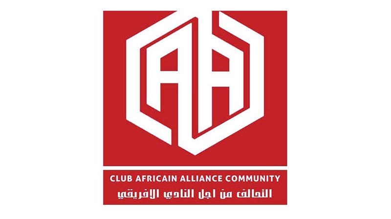 جمعية التحالف منأجل الإفريقي تطلق ''لطخة'' جديدة