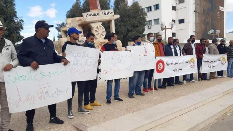 سيدي بوزيد : الفنانون يحتجون
