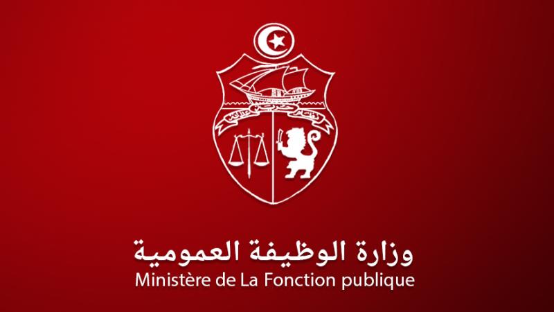 توضيح من وزارة الوظيفة العمومية حول قانون انتداب المعطلين عن العمل