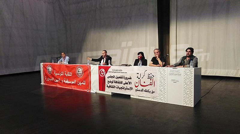 فنانون في اعتصام مفتوح بمدينة الثقافة