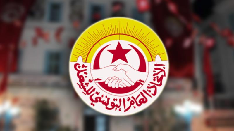 اتّحاد الشغل يهدّد بمقاطعة جلسات لجان البرلمان