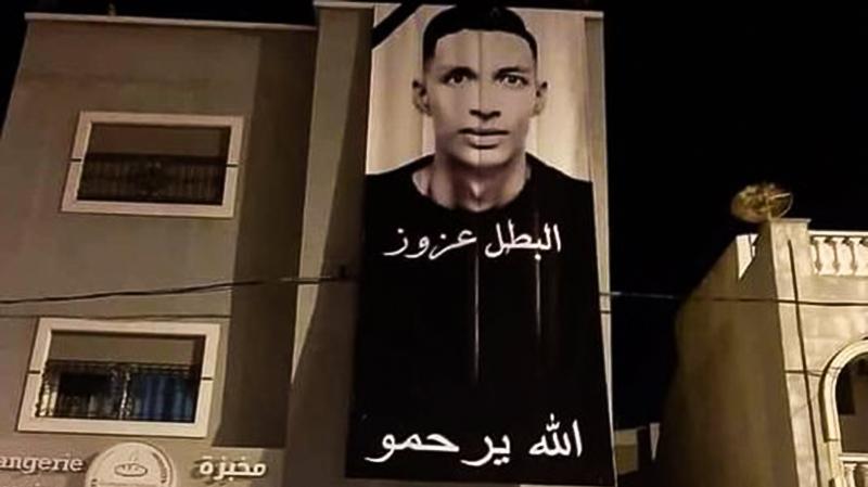 قُتِل دفاعا عن حامل: إطلاق إسم عبد العزيز على شارع بالملاسين