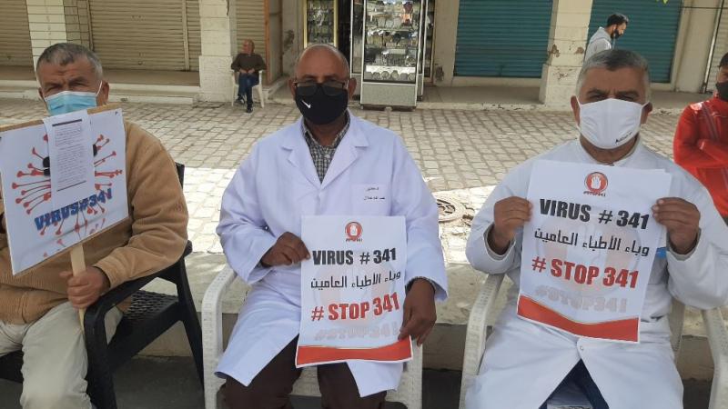 جربة: الأطباء العامون في القطاع الخاص والعام يحتجون..