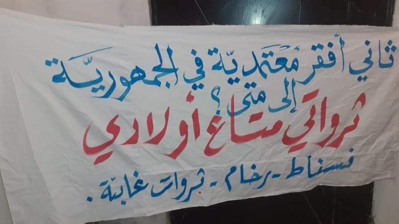 جلديان: اعتصام داخل المعتمدية للمطالبة بتحويل الرخام بالمنطقة