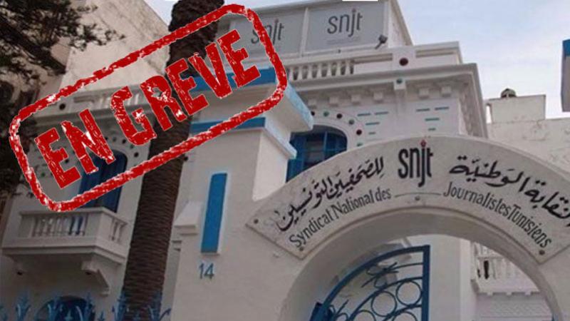 نقابة الصحفيين تصدر برقية الإضراب العام الوطني