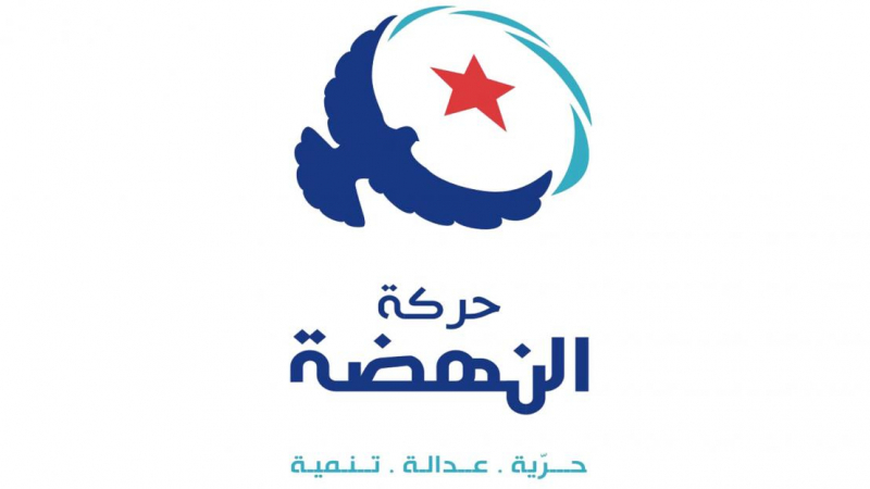 النهضة تدعو المحتجين إلى عدم تعطيل المؤسسات الحيويّة للدولة