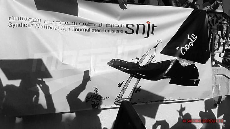 الصحفيون التونسيون يححتجون في القصبة ويهددون بالتصعيد