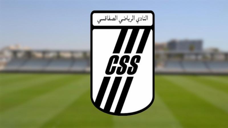 كأس رابطة الأبطال: الصفاقسي يفوز بخماسية على نادي مالندج زنجبار