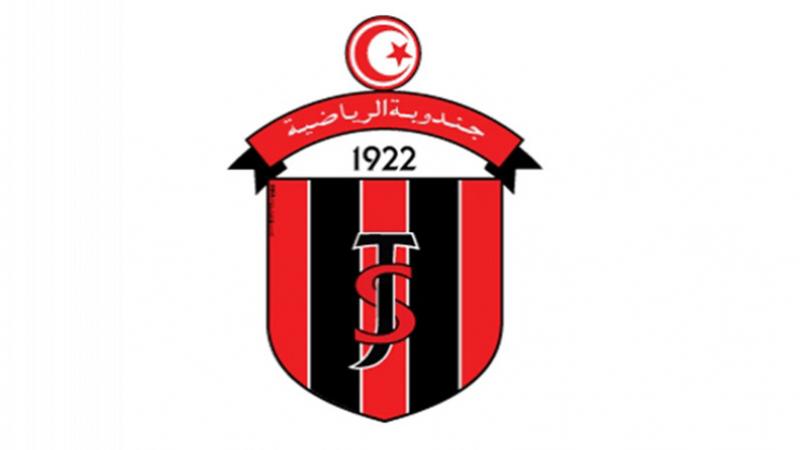 فتحي الحاج إسماعيل ينسحب من تدريب جندوبة الرياضية