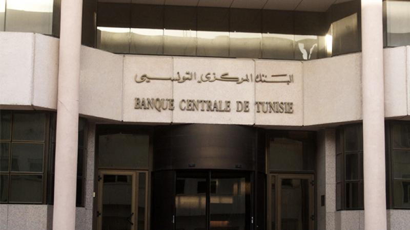 البنك المركزي: إنكماش غير مسبوق ودعوة لتحقيق الاستقرار