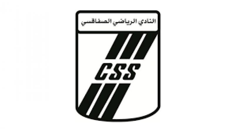 النادي الصفاقسي يضيف سبعة لاعبين إلى القائمة الافريقية