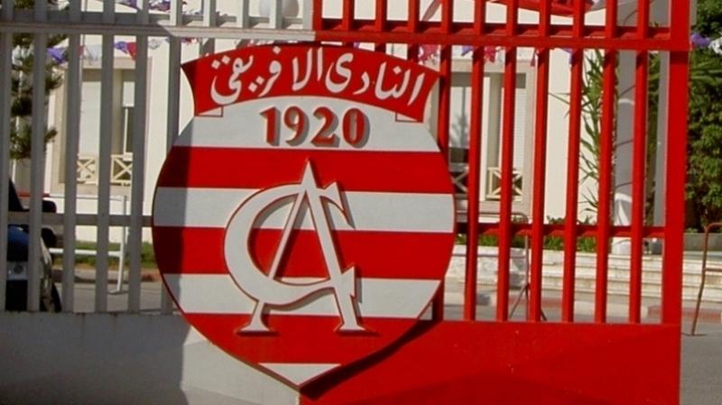 جماهير النادي الإفريقي تحتج داخل حديقة الفريق