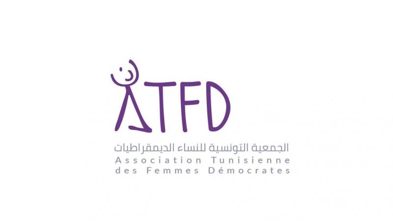 جمعية النساء الديمقراطيات للعفاّس والبرلمان: ''كفى!''