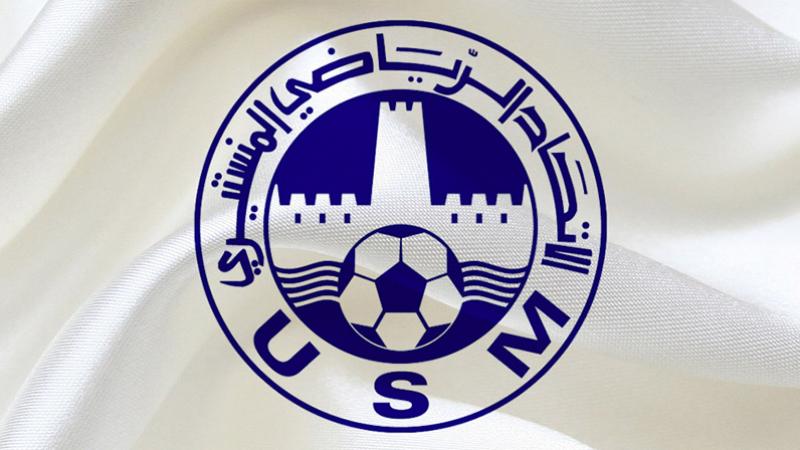 الاتحاد المنستيري يشكو نادي قطر إلى الفيفا