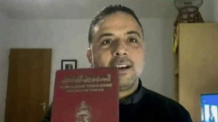 جواز سفر أثار جدلا: وزارة الداخلية توضّح