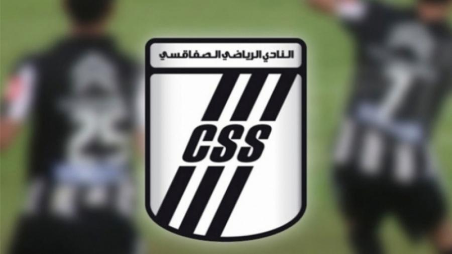 الرابطو الأولى: النادي الصفاقسي يفوز على الملعب التونسي