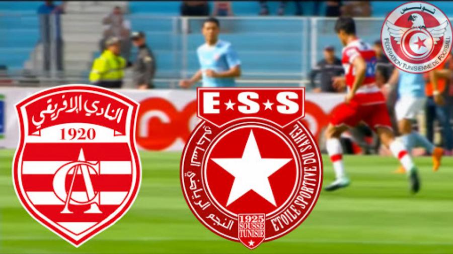 التعادل يحسم لقاء الكلاسيكو بين النادي الإفريقي والنجم الساحلي