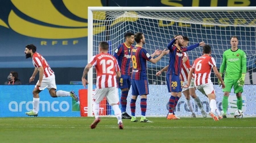بيلباو يقلب الطاولة على برشلونة ويتوج بكأس السوبر الإسباني
