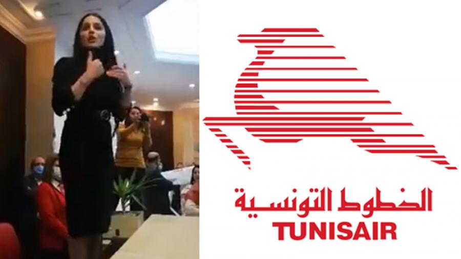 ألفة الحامدي غاضبة: هذا ما استقبلتني به النقابات!
