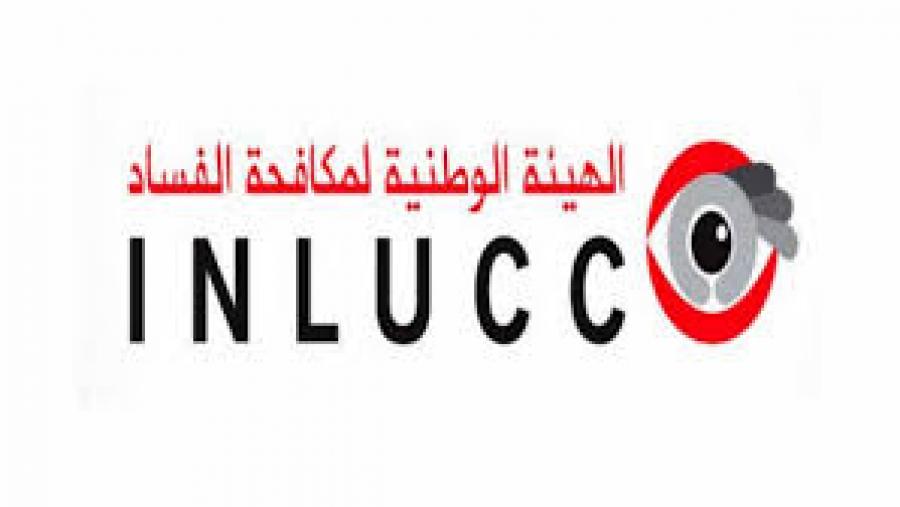 هيئة مكافحة الفساد: موظفون بالبريد التونسي يختلسون أموال حرفاء